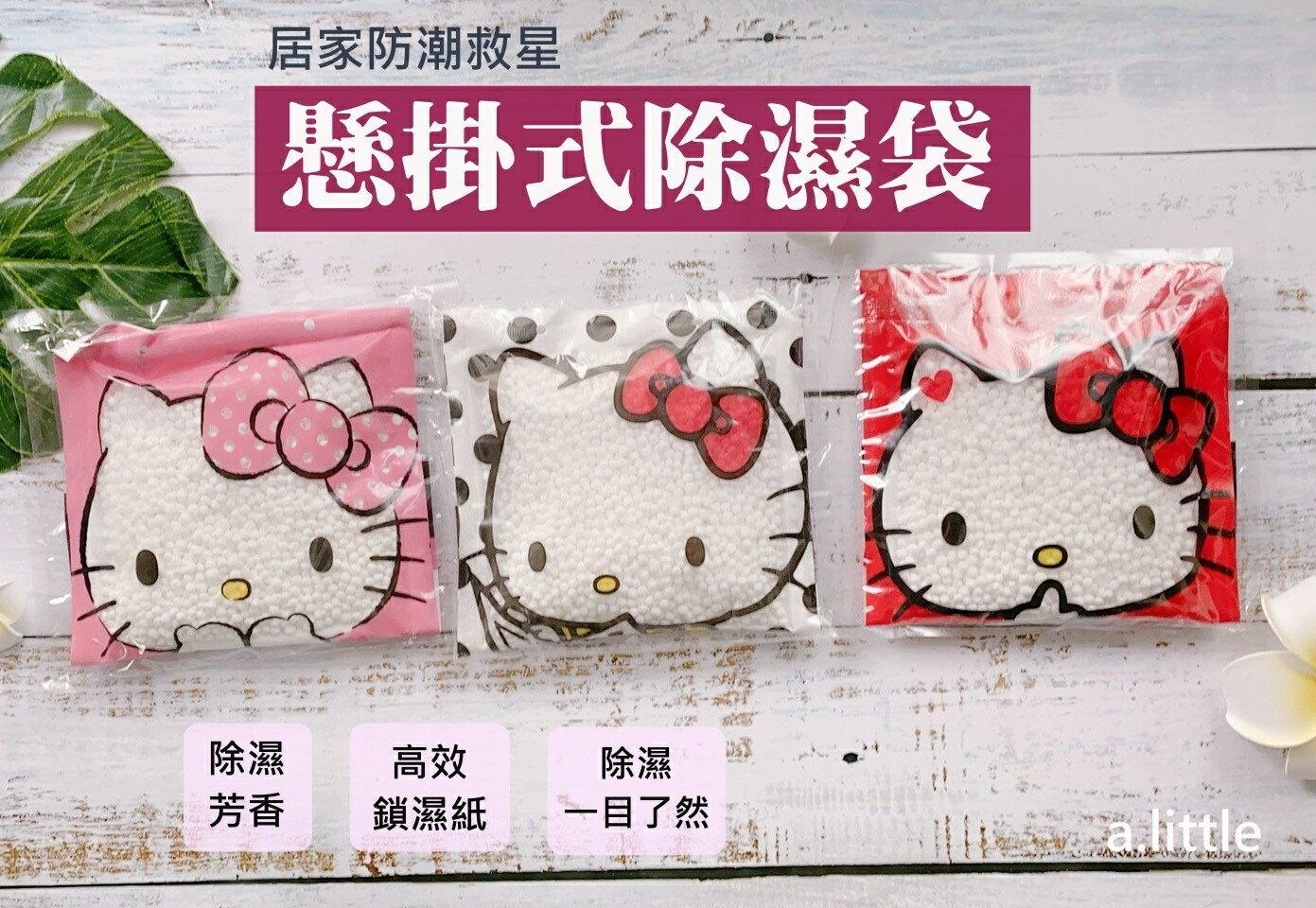 台灣限定 HELLO KITTY懸掛式除濕袋 除濕小幫手 (5包入)
