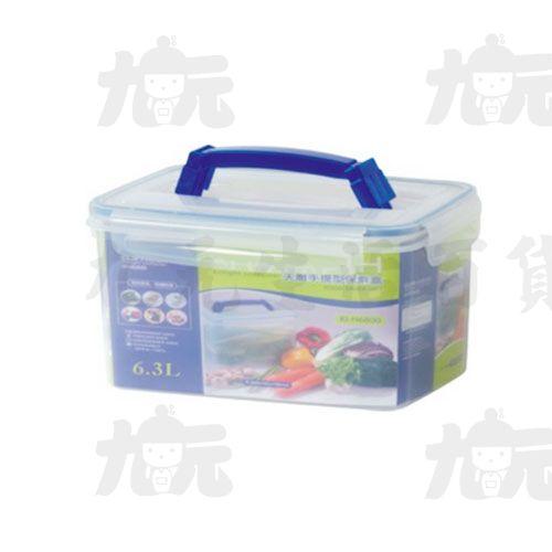 【九元生活百貨】聯府KI-H6300天廚手提型保鮮盒KIH6300
