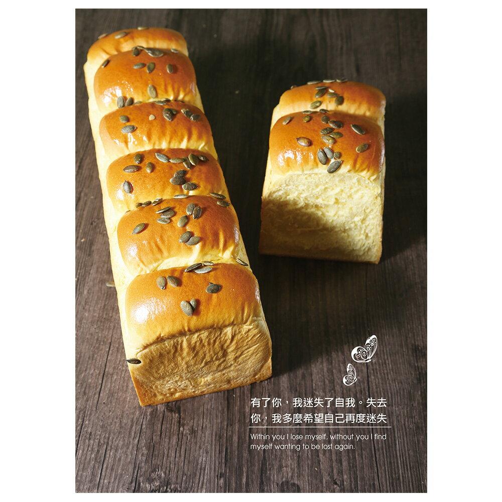 我的人生就是和麵包談戀愛