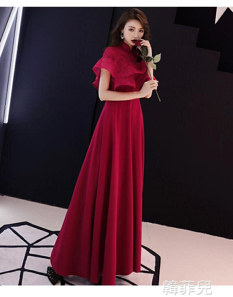 晚禮服 簡單大方新娘敬酒服女2020新款時尚高貴晚禮服端莊大氣長款禮服裙
