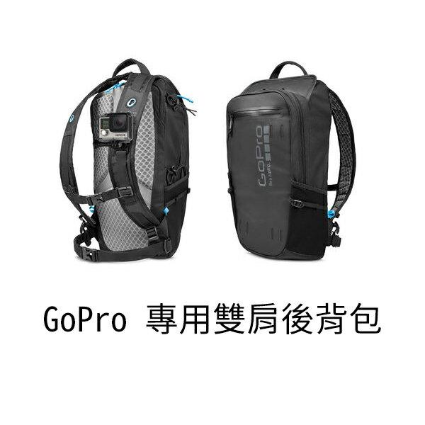 ◎相機專家◎ GoPro Seeker 運動專用探索者後背包 雙肩後背 AWOPB-001 Hero4 5 公司貨
