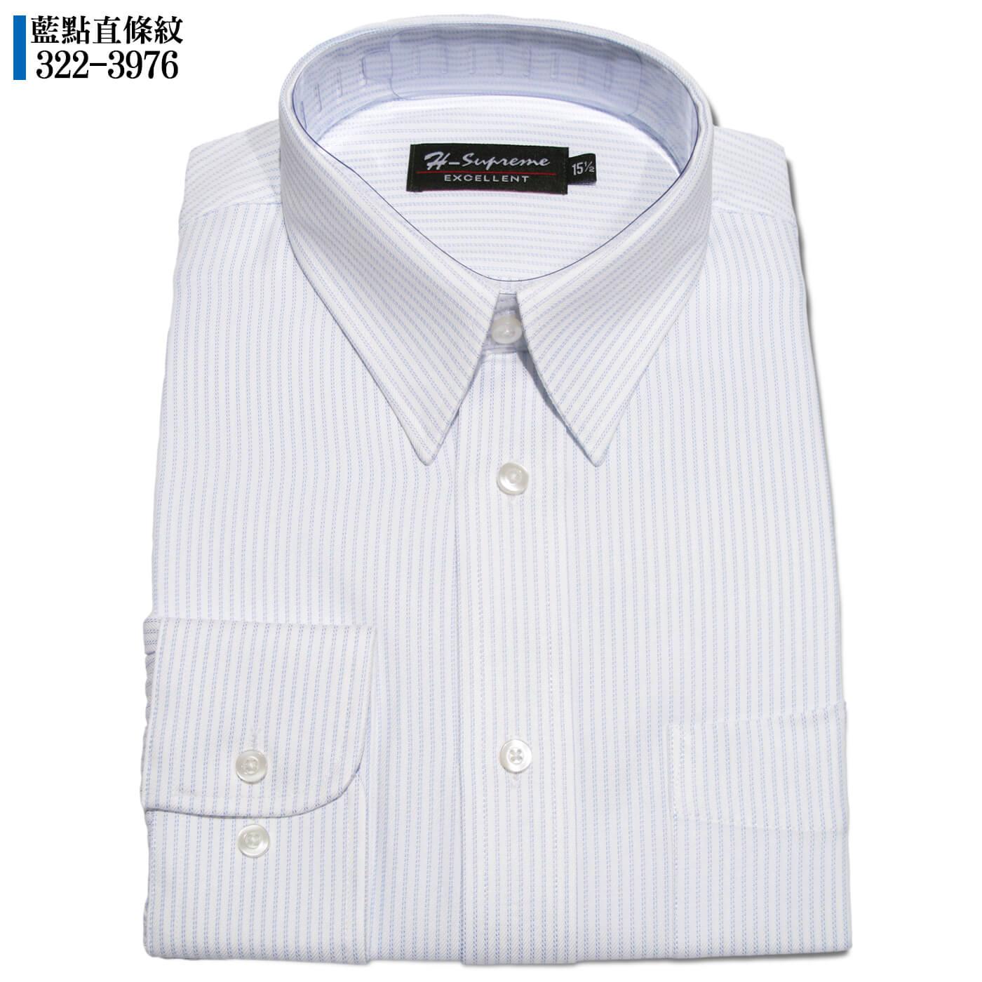 腰身剪裁防皺襯衫 吸濕排汗機能布料直條紋襯衫 柔軟舒適標準襯衫 正式襯衫 保暖襯衫 面試襯衫 上班族襯衫 商務襯衫 長袖襯衫 (322-3971)白色條紋、(322-3972)藍白條紋、(322-3976)藍點條紋、(322-3978)紫白條紋 領圍:15~18英吋 [實體店面保障] sun-e322 6