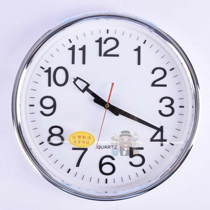 《大信百貨》W-9123 高級辦公鐘 螢光掛鐘 掛鐘 靜音時鐘 簡約時鐘 牆上掛鐘 質感時鐘 辦公室裝飾 壁鐘