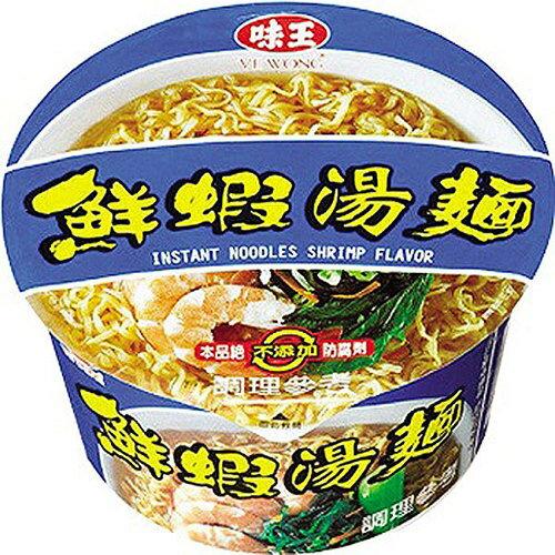 味王鮮蝦湯麵83g/碗