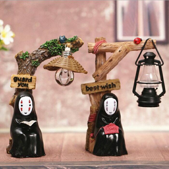 糖衣子輕鬆購【DS216】Zakka日式雜貨宮崎駿無臉男創意小夜燈生日禮物禮品擺件
