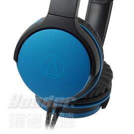 <br/><br/>  【曜德★新上市】鐵三角 ATH-AR1 藍色 摺疊耳罩式耳機 輕量級 ★免運★送收線+收納袋★<br/><br/>