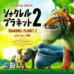 (卡司 正版現貨)TAKARA Tommy 厚到動物 厚到星球 戽斗星球 戽斗動物園 第二代 一套6入