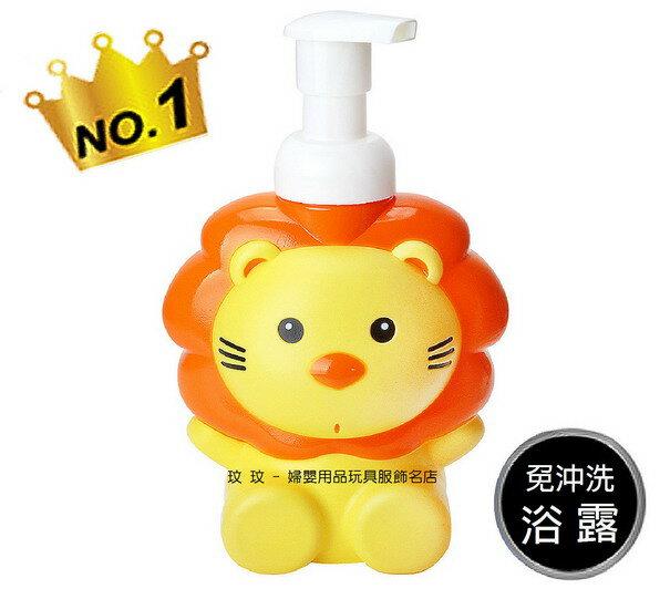 小獅王辛巴S.2250 嬰兒泡泡浴露500ml ~ 泡澡免沖洗,洗髮+浴沐二合一
