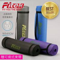 【Fitek健身網】台灣外銷NBR加厚10MM加長瑜珈墊/長183寬61公分/贈可背式收納繩束帶/四色可選健身墊運動墊-Fitek健身網-運動休閒推薦