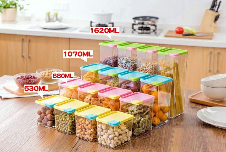 【省錢博士】(長方)可疊加五穀雜糧密封罐有蓋食品保鮮盒收納儲物罐