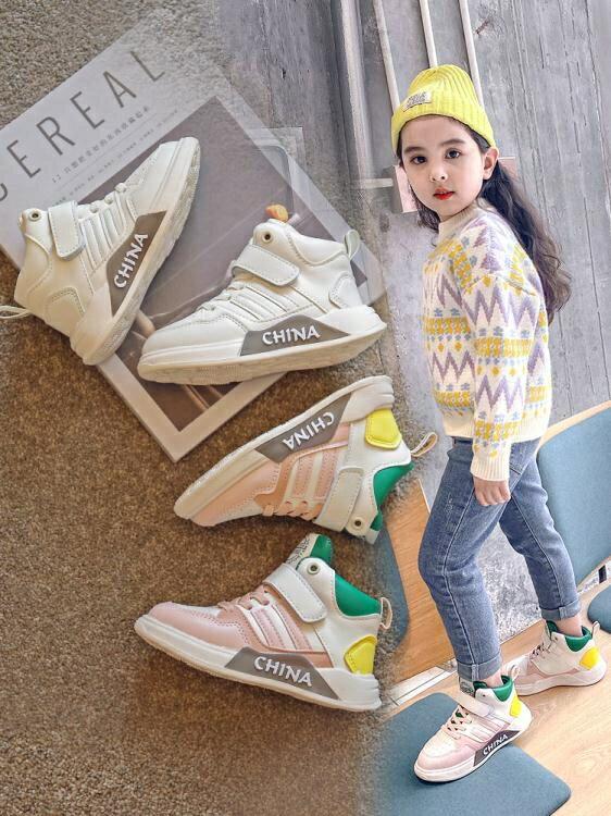女童運動鞋高幫2021秋冬季新款小童鞋兒童老爹鞋男童鞋子 愛尚優品