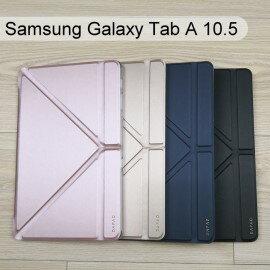 【Dapad】大字立架皮套SamsungGalaxyTabA10.5T590T595平板