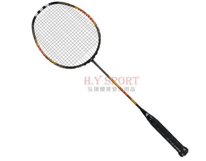 【H.Y SPORT】ADIDAS 愛迪達 spieler E08 全面型初級訓練羽毛球拍 單拍 初階 碳纖維 黑橘色