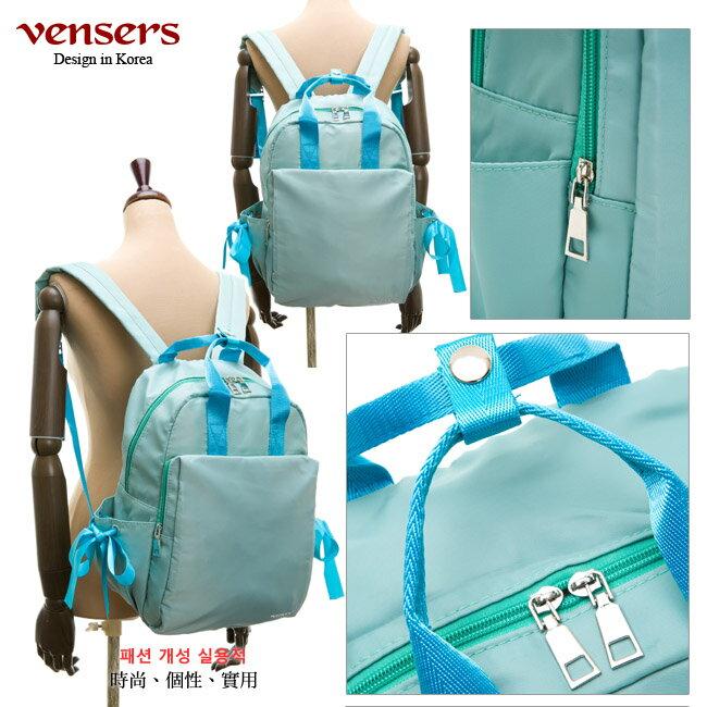 【vensers】 都會風後背包 (RB0980301湖綠) 2