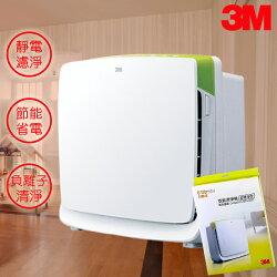 【加贈1片 濾網 MFAC01F】3M 過敏 空淨機 防螨 清淨 淨呼吸 超優淨型空氣清淨機 MFAC-01
