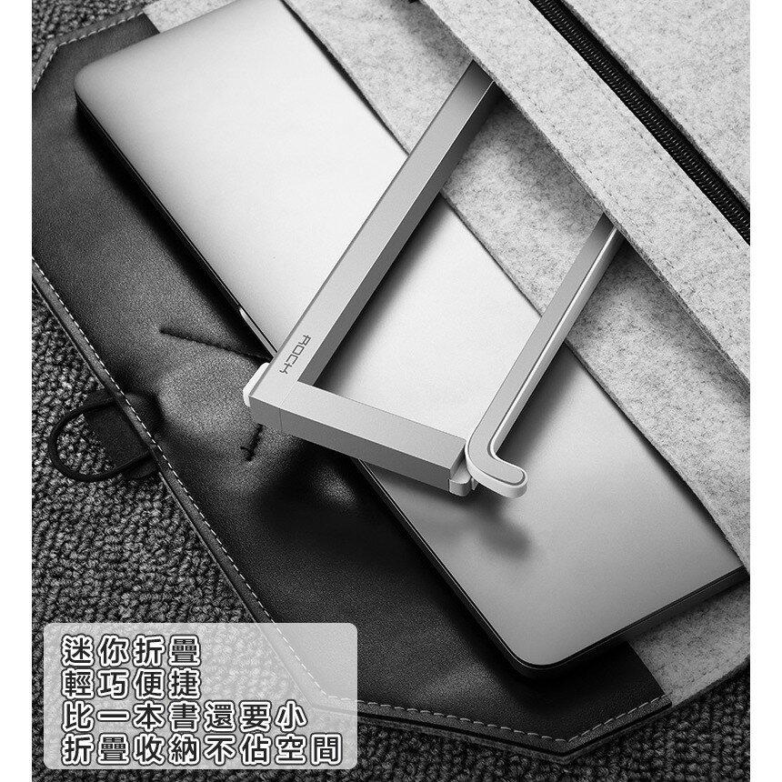 適用於各式筆記型電腦平板散熱支架 便攜式可折疊托架 散熱架 5
