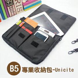 珠友 SN-00018 B5/18K專業收納包-Unicite