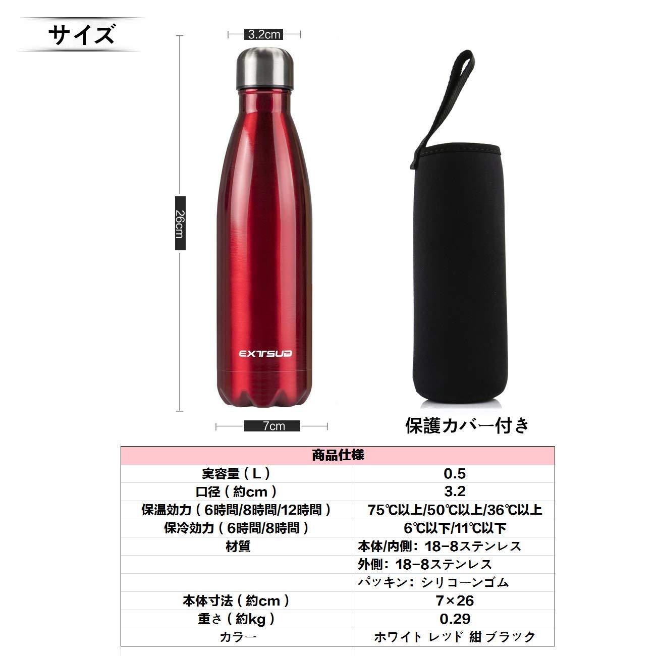 【預購】 星野日本雑貨 EXTSUD 500ml 含保護包 不鏽鋼 水壺 保溫瓶 保溫杯 【星野生活王】
