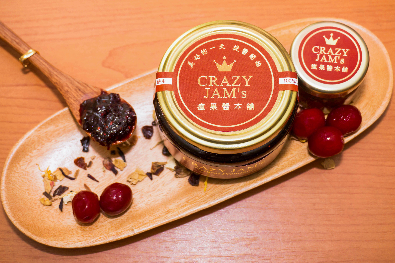 歐格麗玫瑰蔓越莓果醬(170公克/罐) - 限時優惠好康折扣