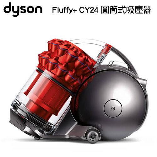 <br/><br/>  Dyson 圓筒式吸塵器 Ball fluffy+ CY24 (紅色) 公司貨<br/><br/>