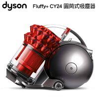 戴森Dyson到Dyson 圓筒式吸塵器 Ball fluffy+ CY24 (紅色) 公司貨