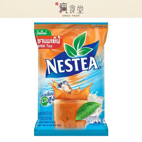 【泰好喝】NESTEA 雀巢泰式奶茶 13*35g