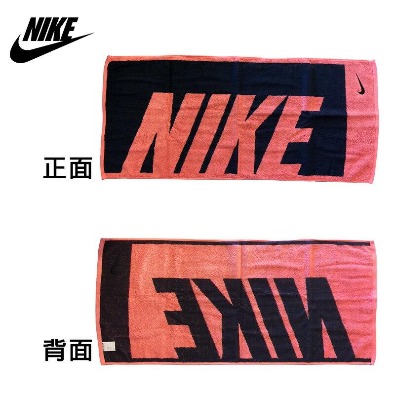 【滿額領券折$150】NIKE【AC2383-835】毛巾 運動毛巾 LOGO 盒裝 深藍粉紅 純棉