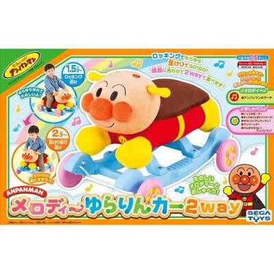 日本兒童乘坐玩具 麵包超人兩用車(搖搖馬+滑步車)