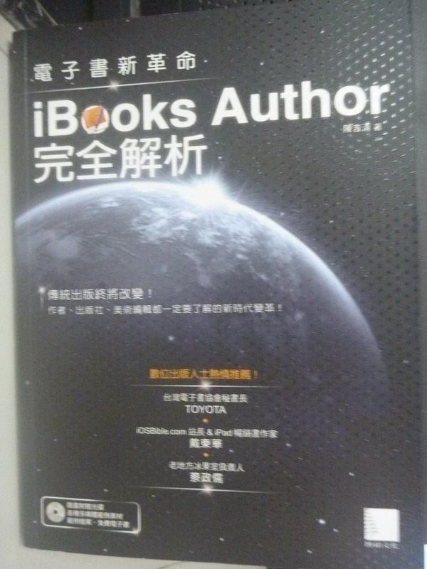 【書寶二手書T7/電腦_ZBB】電子書新革命 : iBooks Author 完全解析_陳吉?_附光碟