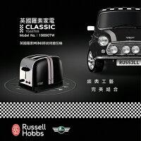 Russell Hobbs 英國羅素 MINI 時尚烤麵包機19890TW(限量款) 0