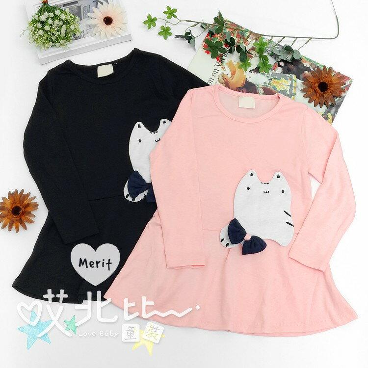 可愛貓咪棉質長袖洋裝 傘擺  長袖 洋裝 貓 蝴蝶結 女童  可愛  中大童~Merit