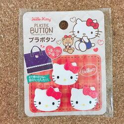 【真愛日本】18042200005 造型鈕扣-KT大頭 三麗鷗 kitty 凱蒂貓 釦子 鈕扣 造型鈕釦 包包裝飾