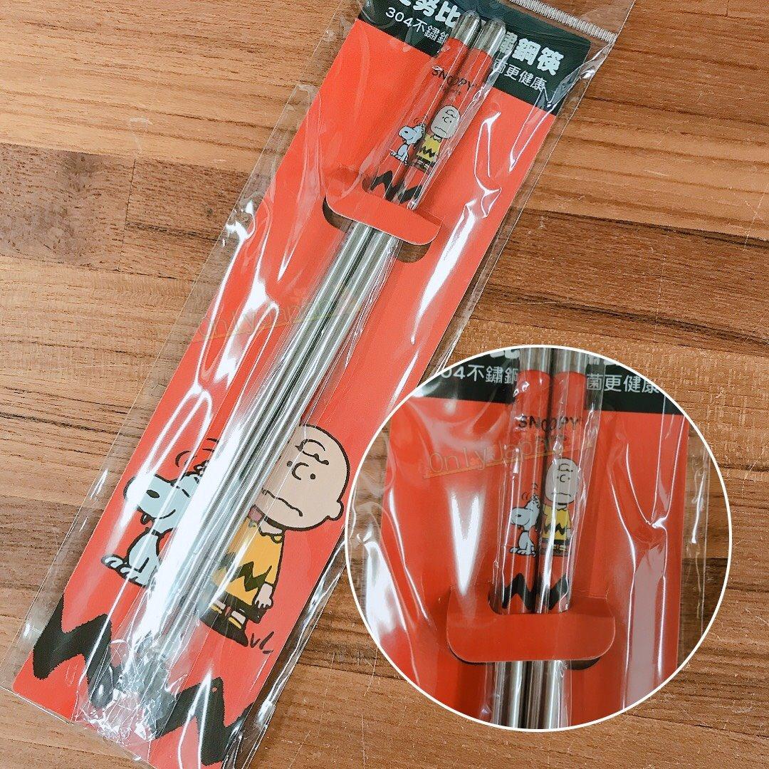 【真愛日本】史努比snoopy 環保餐具 筷子 木 木筷 餐具 19103000009 不鏽鋼筷子-SN查理