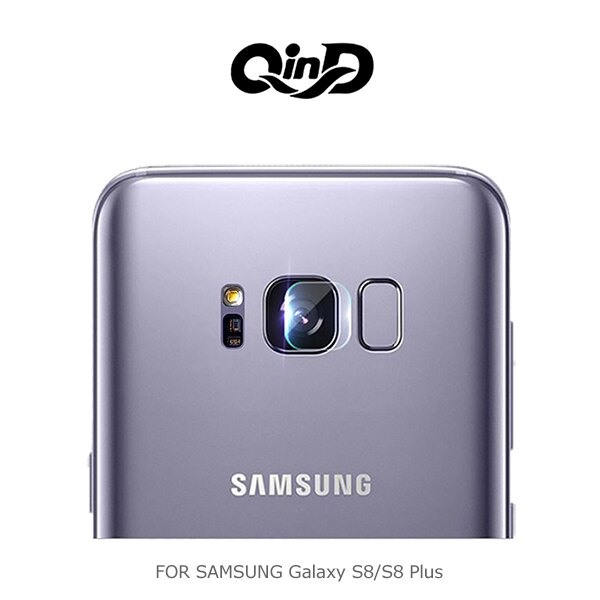 強尼拍賣~ QinD 勤大 SAMSUNG Galaxy S8 / S8+ S8 Plus 鏡頭玻璃貼 鏡頭貼 兩片裝