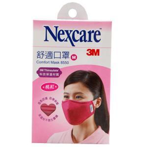 3M Nexcare 舒適口罩 桃紅 M【德芳保健藥妝】