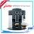[ 水達人 ] IMPRESSA C9 One Touch ★簡潔單鍵卡布基諾咖啡機 ★免費到府安裝服務 - 限時優惠好康折扣