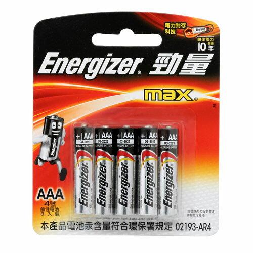 <br/><br/>  勁量 高效能鹼性電池4號 8入/組【愛買】<br/><br/>