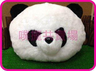 =優生活=《 超殺優惠$250 》可愛大貓熊 貓熊抱枕 圓仔抱枕 沙發靠墊 兒童玩具 貓熊玩偶 頭型抱枕 團團圓圓