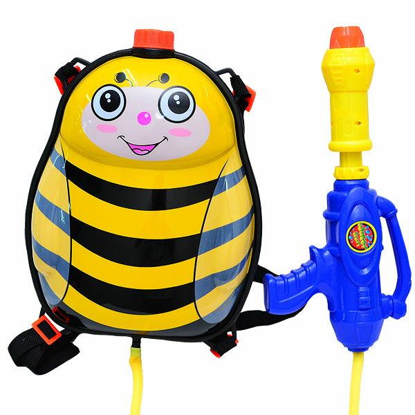 【戲水趣】背包水槍-蜜蜂