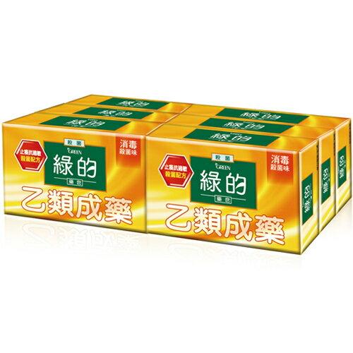綠的GREEN 藥皂 消毒殺菌味 80gX6入