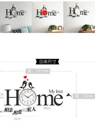 掛鐘 藝術靜音掛鐘現代簡約北歐電子個性創意時尚客廳家用裝飾鐘錶Home『TZ542』
