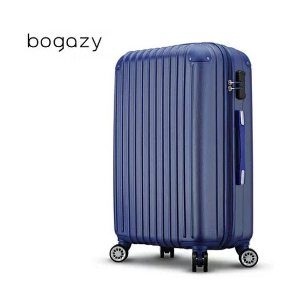 【加賀皮件】Bogazy閃耀之旅鑽石紋ABS霧面多色旅行箱24吋行李箱2806