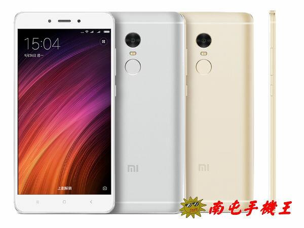 @南屯手機王@ 小米 紅米 Note 4 高配版 十核心處理器 3GB RAM / 64GB ROM