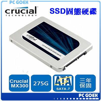 美光 Micron Crucial MX300 SSD 275GB 2.5吋固態硬碟 ☆pcgoex 軒揚☆