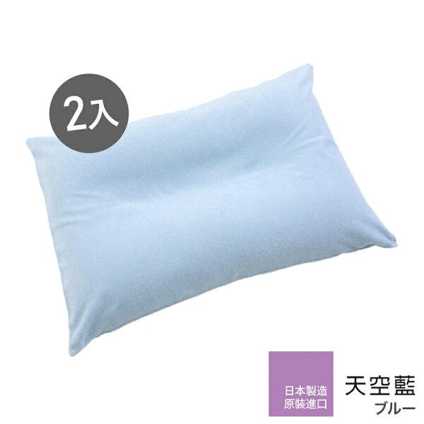 枕頭機能枕(兩入組)【王樣枕頭-天空藍】日本原裝專利微粒素材,戀家小舖