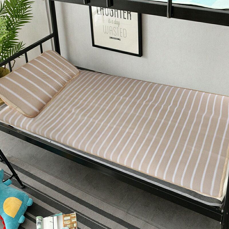 Yodo xiui日本 3D透氣涼蓆 單人床 床墊 成人款 透氣不悶熱 瑜珈墊 野餐墊 現貨 90x190CM