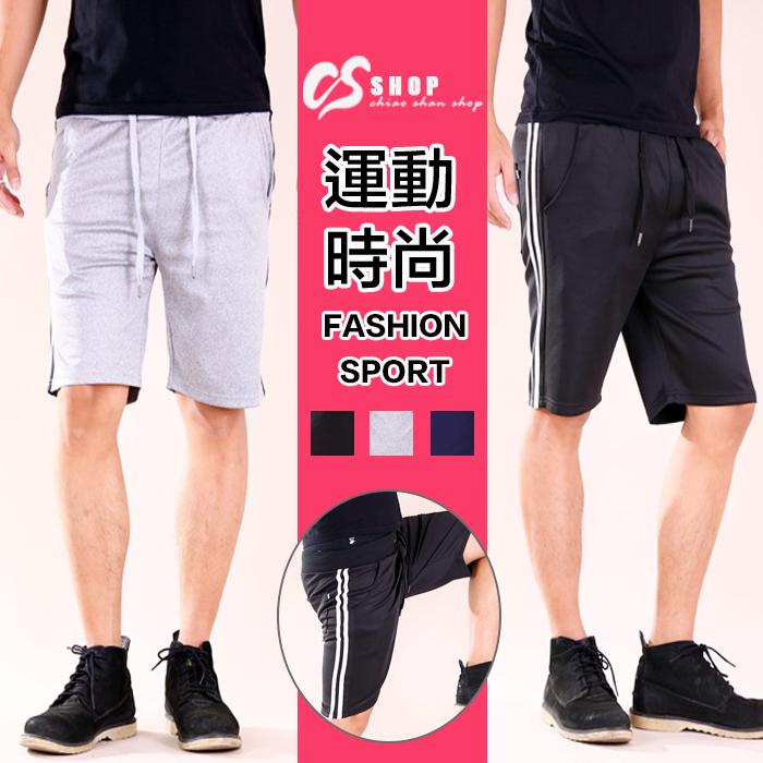 【CS衣舖 】合身大彈力 戶外機能 運動短褲 慢跑短褲 102 - 限時優惠好康折扣