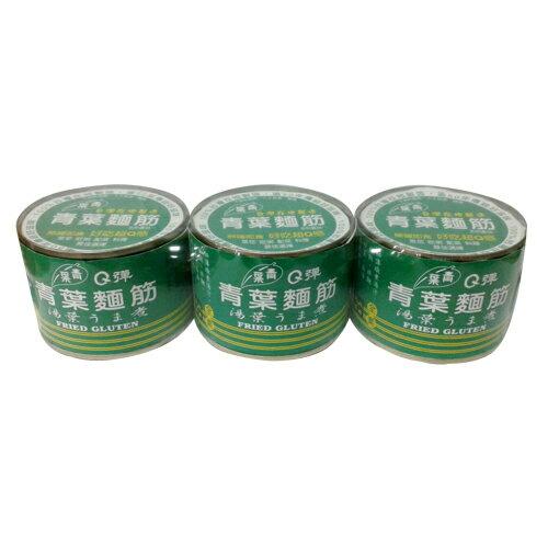 愛買線上購物:青葉Q彈麵筋170g*3罐組【愛買】