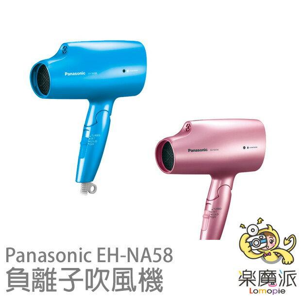 『樂魔派』日本代購 Panasonic EH-NA58 海外專用 100-240V電壓 國際牌 負離子 吹風機 水藍 粉紅 保濕溫冷風速乾