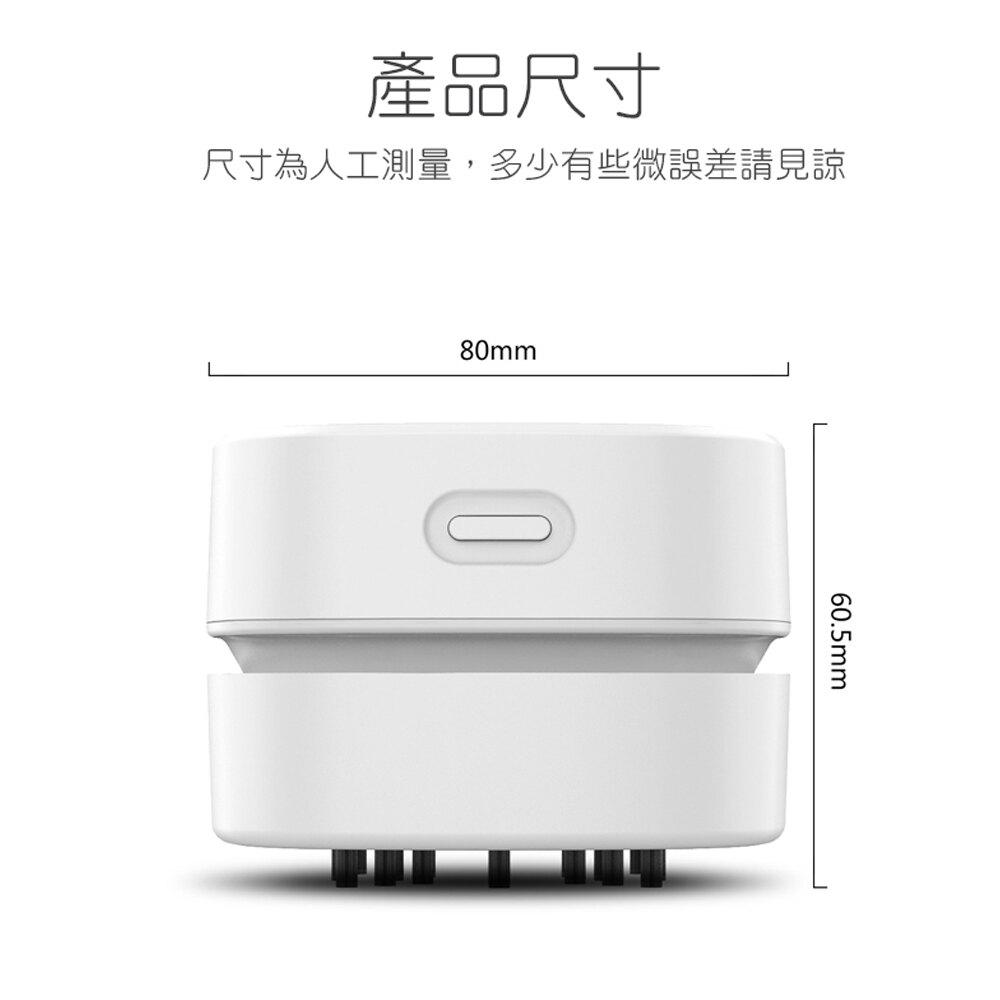 迷你桌面吸塵器(USB充電式) 桌面吸塵器 迷你吸塵器 便攜式吸塵器 【喬森居家】